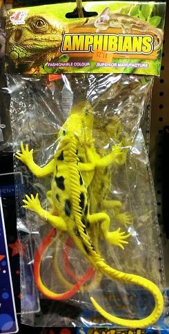 toys2_amphibians