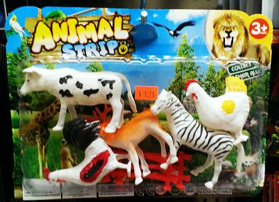 toys2_animalstrip