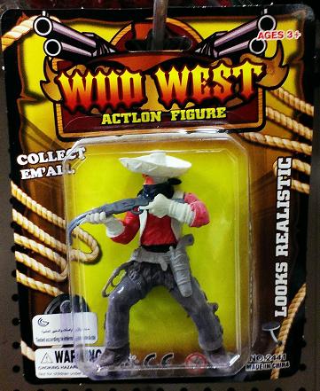 toys2_wiidwestdroopygun